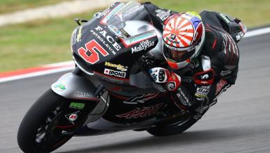 Carrera Moto2 Malasia 2016: Zarco gana y hace historia