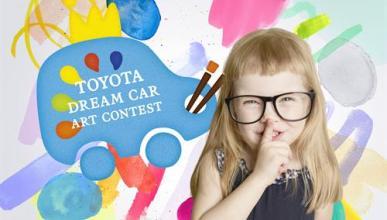 ¿Tu hijo es un artista? ¡Puede ganar premios con Toyota!