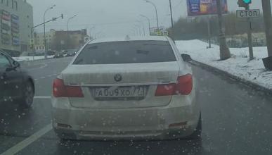 Pierde el control de su BMW Serie 7 y lo destroza
