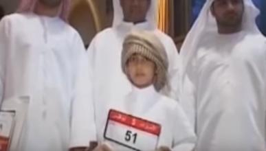 Un niño gasta más de 6 millones de euros en tres matrículas