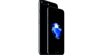 Tres formas rapidísimas de liberar espacio en tu iPhone