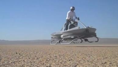 Llegan las motos voladoras de la Princesa Leia en Star Wars