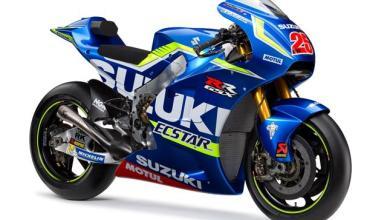 Suzuki quiere tener cuatro motos para MotoGP 2018