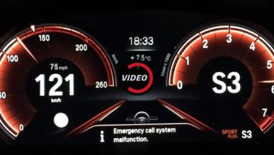 Vídeo: el BMW M550i xDrive, de 0 a 250 km/h