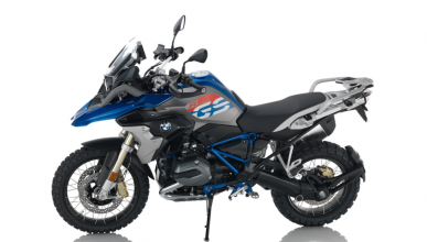 Todas las novedades de motos BMW para 2017