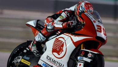 Test Moto2 Qatar 2017: Nakagami vuelve a lo más alto