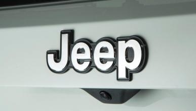 El futuro de Jeep en este diseño para 2035