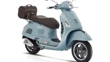 Vespa 2017: todos los scooters y precios actualizados