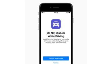 El iOS 11 vendrá con modo 'No molestar mientras se conduce'
