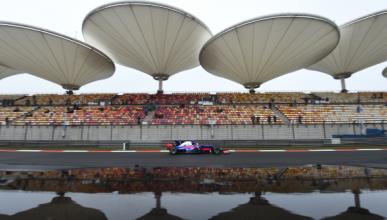 F1. Libres 1 GP China 2017: la niebla interrumpe la sesión