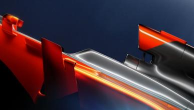 ¿Podría ser este el McLaren-Honda F1 de 2017?