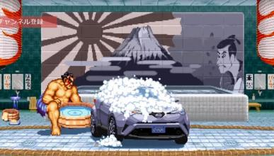 Anuncios Toyota manga