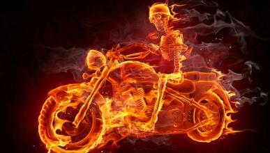 Motorista Fantasma