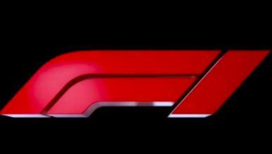 Nuevo logo de la Fórmula 1
