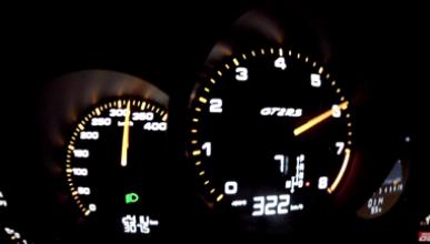 Velocidad Porsche 911 GT2 RS