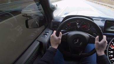 Mercedes-AMG G63 VS Mercedes-AMG GT R