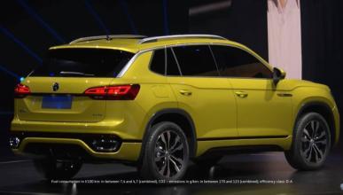 VW Advanced
