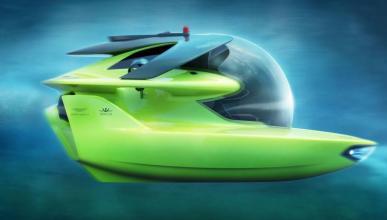Project Neptune de Aston Martin
