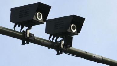 Radares de la A5