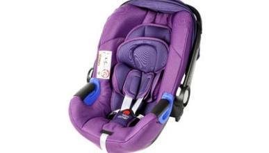 Mejores sillas infantiles grupo 0/0+ - Britaz Römer Baby Safe 2 i-Size