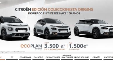 100 días Citroën