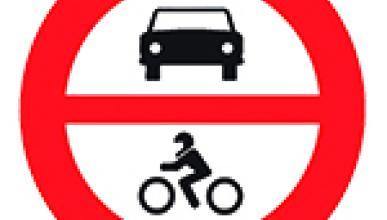 Señal entrada prohibida a vehículos a motor