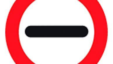 Señal prohibido pasar sin detenerse