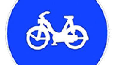Señal vía reservada a ciclomotores