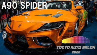 Toyota Supra Spider