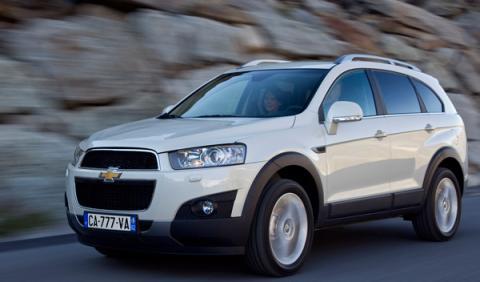 Nuevo Chevrolet Captiva