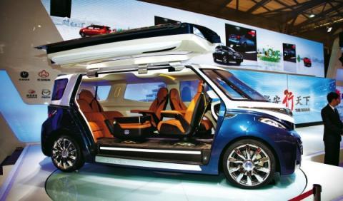 Los coches más exóticos del Salón de Shanghái
