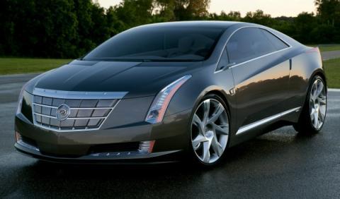 Cadillac ELR frontal