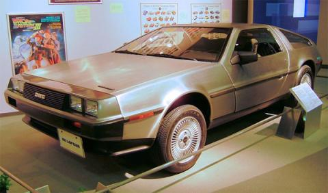 Delorean de Regreso al Futuro (Back to the future)