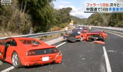 Ocho Ferrari y un Lamborghini sufren un accidente en Japón