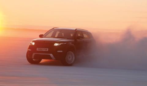 Range Rover Evoque frontal