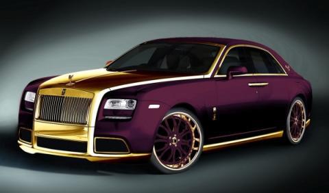Rolls Royce Ghost Purple frontal
