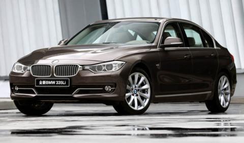 BMW Serie 3 sedan largo