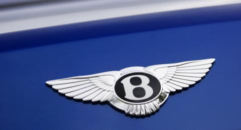 Bentley podría presentar un concept deportivo en París