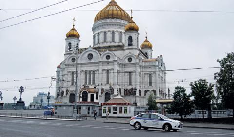 coche policia rusia