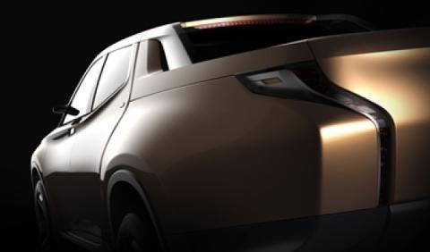 Teaser Mitsubishi Concept 2013