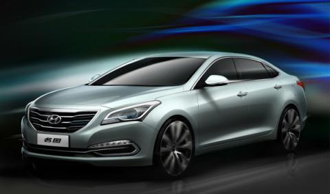 Hyundai Mistra concept delatera