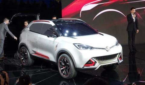 MG CS Concept Salón Shanghai 2013