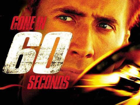 Nicolas Cage, protagonista del anuncio de la china Baic