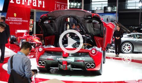 Así suena el Ferrari LaFerrari