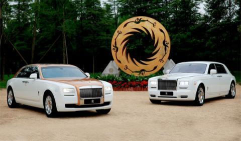 Rolls Royce Ghost Golden Sunbird