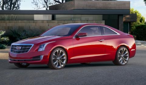 Frontal del Cadillac ATS Coupé