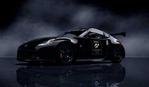 Nissan GT Academy PS3