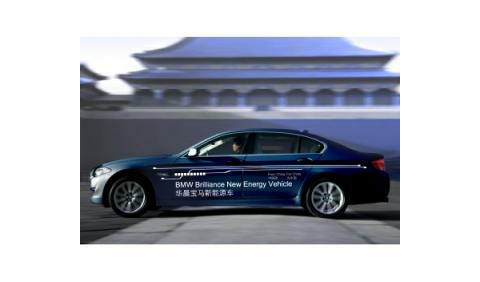 BMW Brilliance Plug-in: un Serie 5 híbrido y enchufable para China