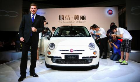 Fiat 500 First Edition, exclusivo para China