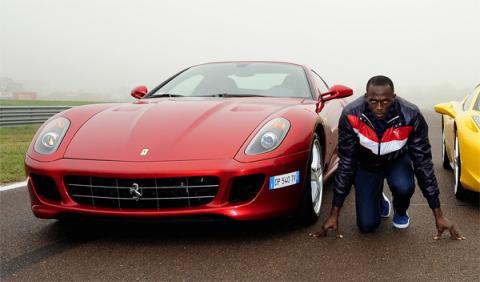 El coche de Usain Bolt